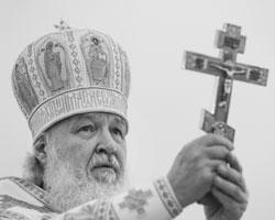 В праздник Торжества Православия Патриарх Кирилл высказался против «ереси человекополоклонничества»(фото:Александр Щербак/ТАСС)