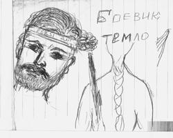 Черновики Нади Чайковой (кликните по фото для увеличения)