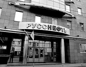 Федеральная служба по финансовым рынкам России приостановила дополнительную эмиссию акций Русснефти
