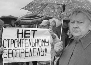 Митинг в Останкино