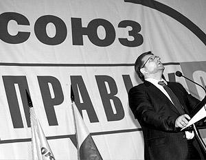 У Союза правых сил внутрипартийный кризис