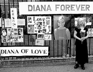 Великобритания чтит память принцессы Уэльской Дианы