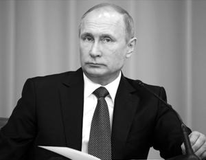 Путин призвал к масштабным переменам в российской судебной системе