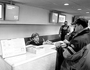 Россию в качестве места жительства смогли представить 15% участников опроса