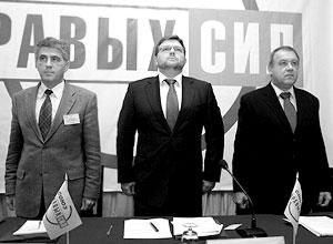 Председатель Федерального политсовета СПС Никита Белых, Заместитель председателя политсовета