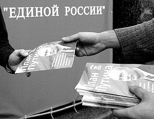 «План Путина» в партийном исполнении – это «демоверсия» реального плана Путина, адаптированная к массовому пониманию