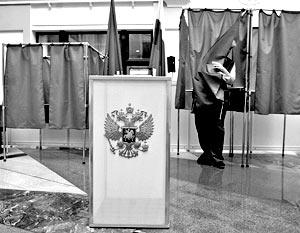 В конце сентября «Единую Россию» планировали поддержать 48% избирателей