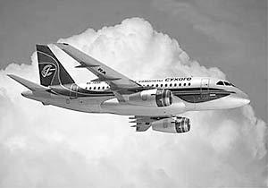 «Российский региональный самолет»