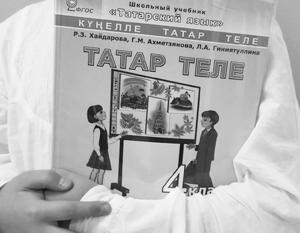 Татарстанские прокуроры за дни каникул вчитались в школьные методические пособия