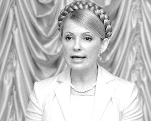 Юлия Тимошенко вряд ли сможет выполнить свои предвыборные обещания