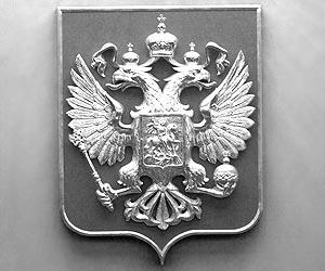 Российская Федерация является супердержавой