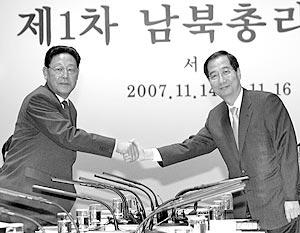 В Сеуле начались переговоры между премьер-министрами Южной Кореи и КНДР