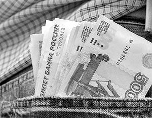 Рост зарплат в России в следующем году станет самым высоким среди стран Европы