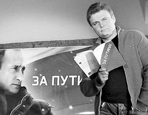 Алексей Жарич написал 8-летнюю историю превращения России из разрозненной воюющей страны в суверенную державу
