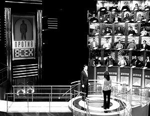 «Один против всех» - четвертая игра в истории «ТВ Центра»