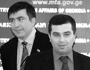 Президент Грузии Михаил Саакашвили и министр иностранных дел Давид Бакрадзе