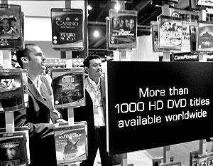 Ключевой вопрос, по которому сторонам удалось уладить разногласия, касается размера отчислений с продаж фильмов в Интернете и на DVD