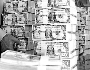 Россия перечислила Германии часть из задолженности в 6,5 млрд. долларов