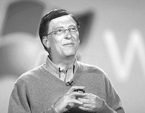 Стала известна очередная хитрость Билла Гейтса