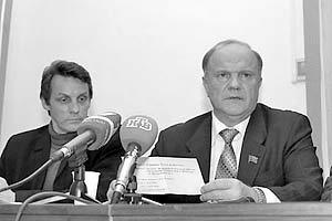 Геннадий Зюганов в штабе КПРФ