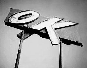 В Чувашии убеждены, что «o'кей» должно быть заменено на «добро»