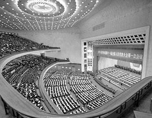 Первая сессия Всекитайского собрания народных представителей (ВСНП) 11-го созыва