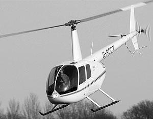 Спасательная операция по поиску пропавшего вертолета Robinson R44 продолжается