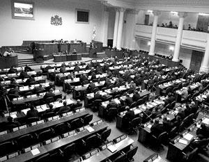 Во вторник грузинские закондатели приступили к обсуждению проекта «Об одностороннем снятии Россией ограничений в отношении Абхазии»
