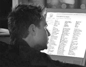 Это не первый случай, когда деятельность «Одноклассников.Ру» связывают со спецслужбами