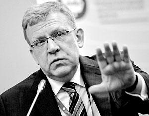 Бывший министр финансов уверен в своих рецептах экономического роста