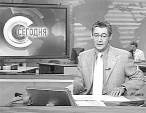 Телекомпания «НТВ» закрыла полуночный выпуск программы «Сегодня».