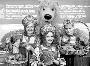 Представители России на крупнейшей международной ярмарке сельскохозяйственной продукции «Зеленая неделя»