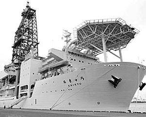 Японское судно «Тайкю» начало учения по бурению Земли