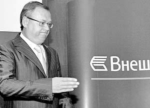 Президент-председатель правления Внешторгбанка Андрей Костин