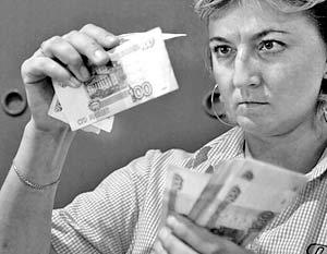 Средняя заработная плата в России в 2005 году составила 8,53 тыс. рублей