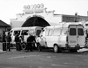 L'explosion près du marché progremel «Globus» et les cinémas «amitié»