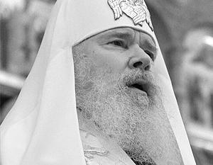 Патриарх Московский и всея Руси Алексий II