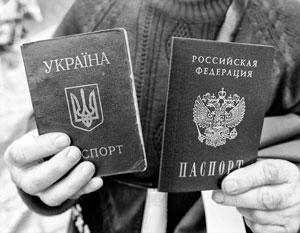 Поблажка может спровоцировать массовый обман со стороны претендующих на переселение в Россию украинцев