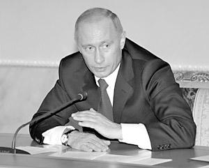 Большая часть россиян высоко оценивает президента