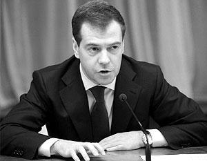 Dmitry Medvedev a chargé la tête du ministère des Affaires étrangères et de l'aide humanitaire d'urgence à la Palestine