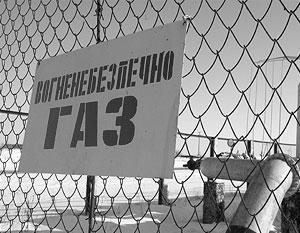 Первая группа наблюдателей Евросоюза уже направлена в Киев