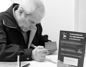 Активности жильцов сносимых пятиэтажек могут позавидовать любые избиратели