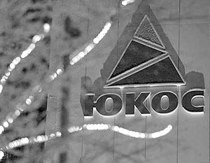 ЮКОС, заявивший о пропаже векселей на такую сумму, косвенно признается в том, что ушел от налогов на эту сумму, что может спровоцировать очередной рейд налоговых служб