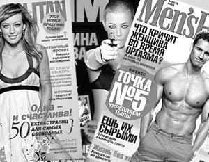 В ИД входят такие издания, как Cosmopolitan, Men's Health, FHM, Seasons, Esquire и другие