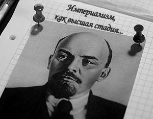 Еще Владимир Ленин предостерегал, что империализм – это война