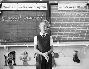 В Донецке и Луганске считают, что украинский язык нынешним школьникам в жизни уже вряд ли пригодится