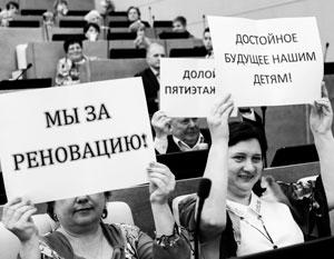 Реновация взбудоражила москвичей – и в итоге в зале заседаний Госдумы оказалась целая толпа «простого» народа