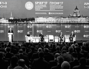Экономика: Россия стала желанной целью зарубежных инвесторов