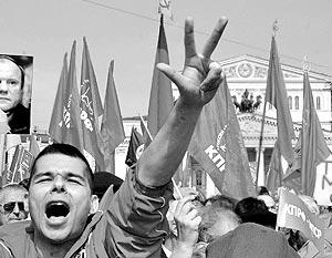 Пробу сил перед всероссийской акцией коммунисты устроили 4 марта