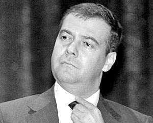Первый вице-премьер Дмитрий Медведев